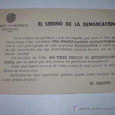 Postales: ANTIGUA Y RARA FELICITACION.....EL SERENO DE LA DEMARCACION.. Lote 29766813
