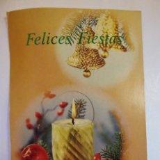Cartoline: BONITA POSTAL DE NAVIDAD. DIPTICO. MUSICAL . ESCRITA. Lote 34319463