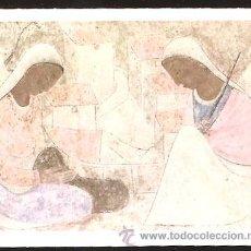 Postales: FELICITACIÓN NAVIDAD UNICEF * VIGILIA DE LOS PASTORES * . Lote 34613245