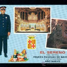 Postales: EL SERENO FELICITACIÓN NAVIDAD Y AÑO NUEVO. ORIGINAL BARCELONA 1971. TEXTO AL DORSO. Lote 34846150