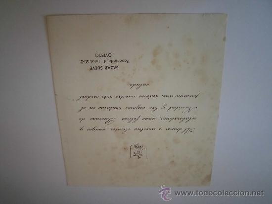 Postales: FELICITACION NAVIDEÑA DEL BAZAR SUEVE OVIEDO ARCO ANTIGUA IGLESIA SAN ISIDORO - Foto 2 - 35903349