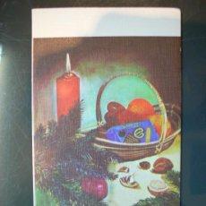 Postales: 4025 NAVIDAD POSTAL NAVIDEÑA BODEGON PINTADO CON LA BOCA POSTCARD AÑOS 70 ESCRITA TENGO MAS POSTALES. Lote 36424632