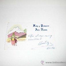 Postales: TARJETA NAVIDEÑA 1952. Lote 36500832