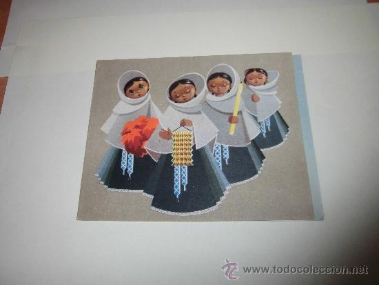 Tarjeta Navidena Pidiendo Posada Original De A Comprar Postales - Tarjeta-navidea-original