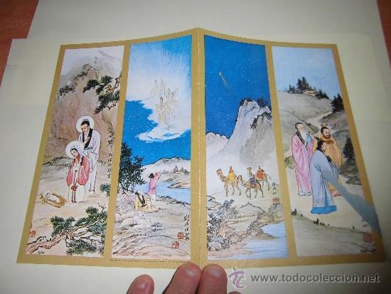 TARJETA NAVIDEÑA REYES EN CHINA (Postales - Postales Temáticas - Navidad)