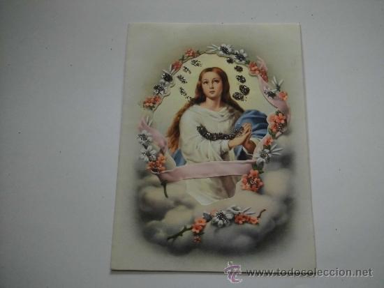 TARJETA NAVIDAD VIRGEN (Postales - Postales Temáticas - Navidad)
