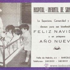 Postales: NAVIDAD / FELICITACION NAVIDEÑA - HOSPITAL INFANTIL SAN RAFAEL / BARCELONA - AÑOS 60. Lote 38487392