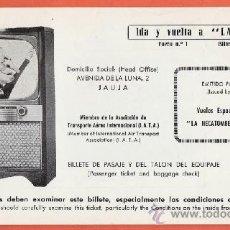 Postales: FELICITACION NAVIDEÑA / NAVIDAD - JUANITO VALLS - TEATRO - ESPLUGA LLOBREGAT - VER FOTOS - AÑO 1965. Lote 38584455