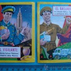 Postales: FELICITACIONES NAVIDEÑAS DE 1954 Y 1958, EL VIGILANTE - EL BASURERO,. Lote 39045569