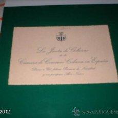 Postales: RARA FELICITACIÓN DE NAVIDAD, AÑOS 40 DE LA CÁMARA DE COMERCIO CUBANA EN ESPAÑA. Lote 39061587