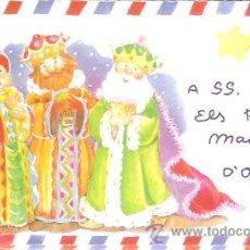 Postales: CARTA A SS.MM. ELS REIS MAGS ORIENT ( REYES MAGOS ). Lote 90053715