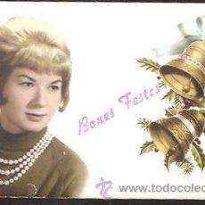 Postales: FELICITACIÓN NAVIDAD CON FOTO - FOTO STUDIO EDÉN-BARCELONA 1965. Lote 46031096
