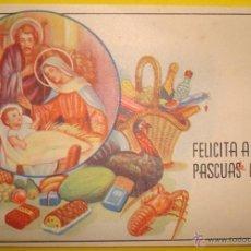 Postales: ANTIGUA FELICITACIÓN DE NAVIDAD. Lote 40131610