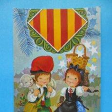 Postales: POSTAL NAVIDAD - ESCRITA - . Lote 40785992