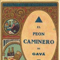 Postales: PS3415 FELICITACIÓN NAVIDEÑA DE GREMIOS 'EL PEÓN CAMINERO DE GAVÀ'. EN CASTELLANO. AÑOS 30. Lote 41690424