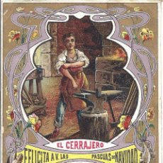 Postales: PS3502 FELICITACIÓN NAVIDEÑA DE GREMIOS 'EL CERRAJERO'. AÑOS 30. Lote 41838107