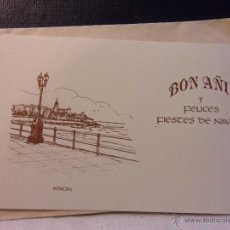 Postales: BON AÑU Y FELICES FIESTES DE NAVIDA. XIXON. TARJETA PARA FELICITAR LAS FIESTAS.. Lote 45122774