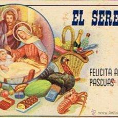 Postales: ANTIGUA FELICITACIÓN EL SERENO . Lote 45167029