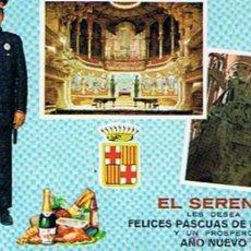 Postales: FELICITACIÓN EL SERENO . Lote 45167170
