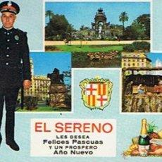 Postales: FELICITACIÓN EL SERENO . Lote 45167196