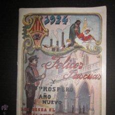Postales: EL VIGILANTE - AÑO 1924 - LIBRITO FELICITACION ANTIGUA DE NAVIDAD - (N-256). Lote 45315285