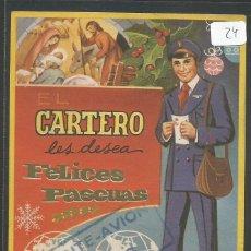 Postales: FELICITACION CARTERO 1974. Lote 45522797