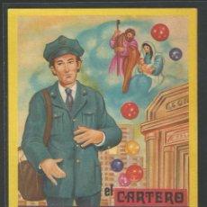 Postales: EL CARTERO - FELICITACION . Lote 45731018
