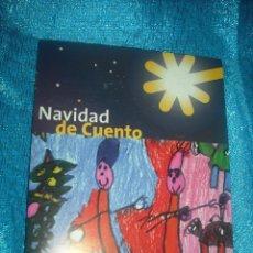 Postales: POSTAL DE NAVIDAD DISEÑADA POR NIÑOS DE CANARIAS + CUENTO INFANTIL. Lote 46017821