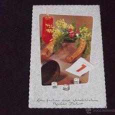 Postales: NAVIDAD-V26-FELIZ NAVIDAD-BONNE ANNEE-BOAS FESTAS-BONNE FETE-MERRY CHRISTMAS. Lote 46103306