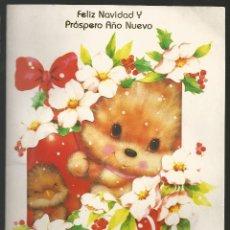 Postales: FELICITACION NAVIDAD *PERRITO Y PATITO* CON VENTANA TROQUELADA (19,5X15 CM). Lote 46545356