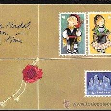 Postales: FELICITACION NAVIDAD ROSER PUIG - * MONTSERRAT * 1969. Lote 46668861