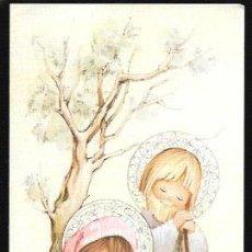 Postales: FELICITACIÓN NAVIDAD MARIA * MARIA Y JOSÉ CON EL NIÑO JESUS * 1976. Lote 46854871