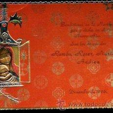 Postales: TARJETA NAVIDAD AÑO 1996 - VIRGEN CON NIÑO METALIZADA. Lote 46880989