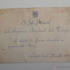 Postales: ANTIGUA FELICITACIÓN NAVIDEÑA: EL JEFE PROVINCIAL DEL SERVICIO NACIONAL DEL TRIGO. CIUDAD REAL, 1950. Lote 47014900