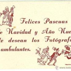 Postales: FELICITACION NAVIDAD AÑO NUEVO FOTOGRAFOS AMBULANTES. FOTO ESTUDIO BARCELONA CALLE SALVA. Lote 47205075