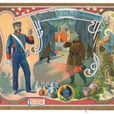 Postales: EL SERENO FELICITA LAS PASCUAS DE NAVIDAD. AÑO 1948. Lote 48103294