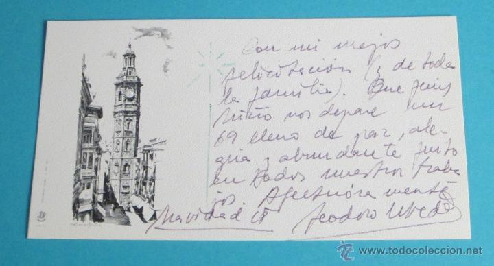 POSTAL CON GRABADO DE ARTURO BALLESTER. VISTA DE LA TORRE DE SANTA CATALINA. EDICIONES JDP (Postales - Postales Temáticas - Navidad)