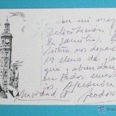 Postales: POSTAL CON GRABADO DE ARTURO BALLESTER. VISTA DE LA TORRE DE SANTA CATALINA. EDICIONES JDP . Lote 48345862