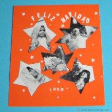 Postales: POSTAL FELIZ NAVIDAD 1968. COMUNIDAD Y NIÑAS ACOGIDAS DEL COLEGIO DE SAN JOSÉ DE LA MONTAÑA. Lote 48345908