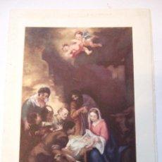 Postales: TARJETA DOBLE - FELICITACION NAVIDAD - ESCRITA 1966 - BELEN - PASTORES ANGELES. Lote 48541295