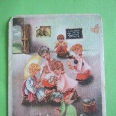 Postales: TARJETA DOBLE NAVIDEÑA - 14X10 - ILUSTRADO POR SELMI - PUBLICIDAD PERFUMERIA MARIEVA MADRID. Lote 49486123