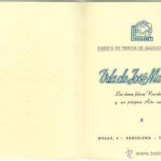 Postales: FELICITACION NAVIDAD VDA DE JOSE MARGINET FABRICA DE TEJIDOS DE ALGODON EN BERGA. STA. MARIA DEL MAR. Lote 49732861