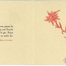 Postales: FELICITACION NAVIDAD 1943 LIBRERIA GUARDIA BERCELONA. Lote 49751453
