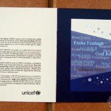 Postales: NAVIDAD, TARJETA POSTAL FELICITACION NAVIDEÑA, PUERTAS BLINDADAS BLINDE - UNICEF. Lote 50061435
