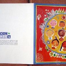 Postales: NAVIDAD, TARJETA POSTAL FELICITACION NAVIDEÑA HALCOURIER - ACCION CONTRA EL HAMBRE. Lote 50061487