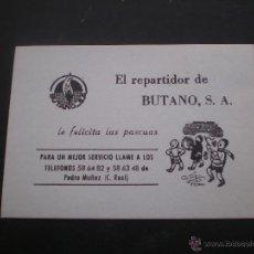 Postales: FELICITACION NAVIDAD, EL REPARTIDOR DE BUTANO, PEDRO MUÑOZ, CIUDAD REAL. Lote 50473107
