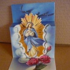 Postales: POSTAL VIRGEN EN DIORAMA TROQUELADO Y PURPURINA - AÑO 1964, ILUSTRA LÓPEZ. Lote 51232360