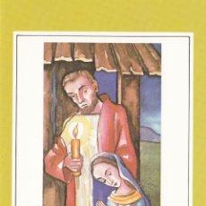 Postales: POSTAL NAVIDAD - FELICITACION NAVIDEÑA DOBLE - PINTADO CON LA BOCA - ED ARTIS MUTI - NUEVA SIN USAR . Lote 52506947