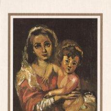 Postales: POSTAL NAVIDAD - FELICITACION NAVIDEÑA DOBLE - PINTADO CON LA BOCA - ED ARTIS MUTI - NUEVA SIN USAR . Lote 52519805