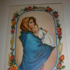 Postales: BONITO CRISTMA DE NAVIDAD DE 1964 DESPLEGABLE. Lote 53180048